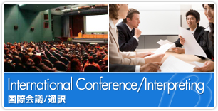Credentials:Interenational Conference
