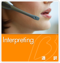 Our Services:Interpreting