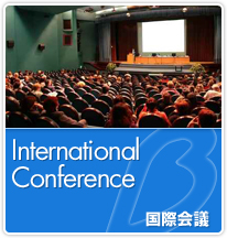 Our Services:Interenational Conference