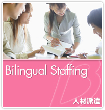 Our Services:Bilingual Staffing
